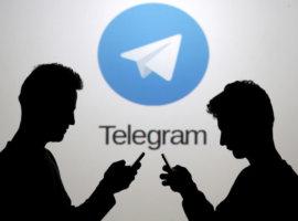 запрещённые каналы телеграм