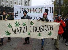 Марш свободы в Киеве