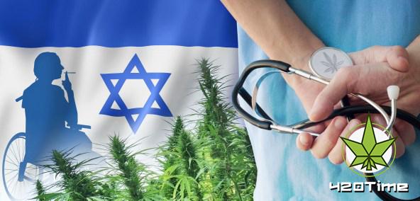 Легализация медицинской марихуаны в Израиле