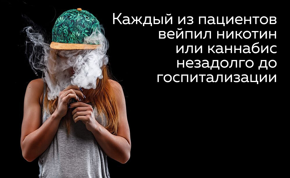 bolezni-ot-elektronnyh-sigaret