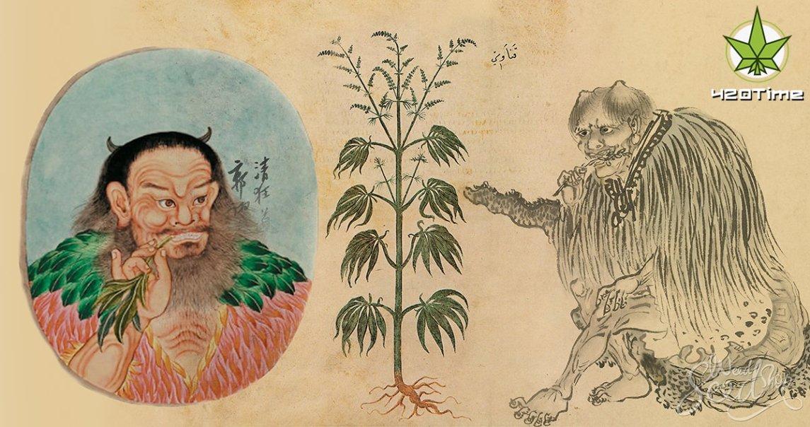 История марихуаны в КНР