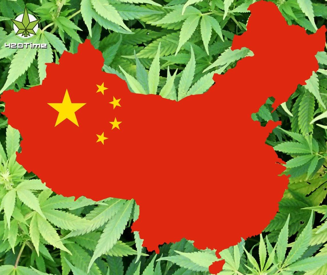 Сьезд в Китае по поводу каннабисовой промышленности