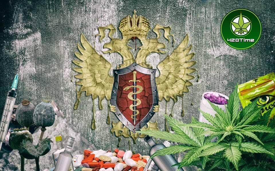 Наркоконтроль России